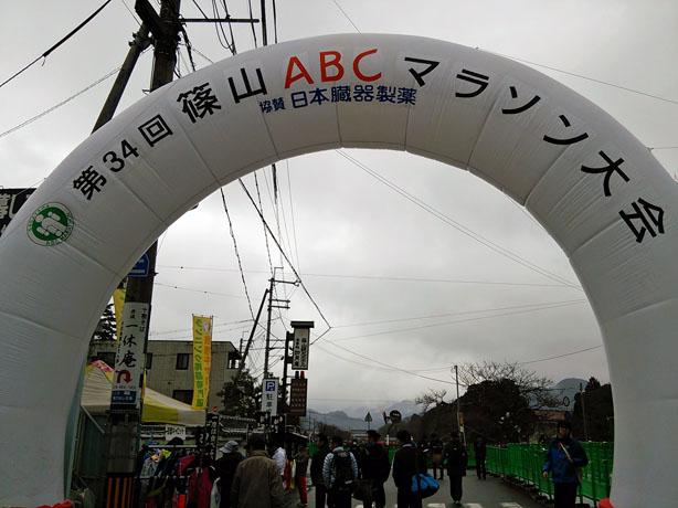 2014篠山マラソン2-1.jpg