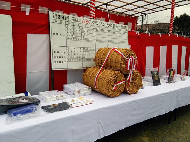 2014篠山マラソン4-1.jpg