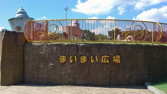 久宝寺-2.jpg