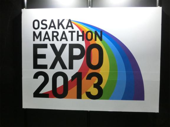 大阪マラソン-1.jpg