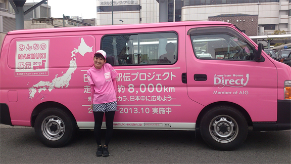 MAEMUKI駅伝2013-3.jpg